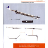 rod stand-014